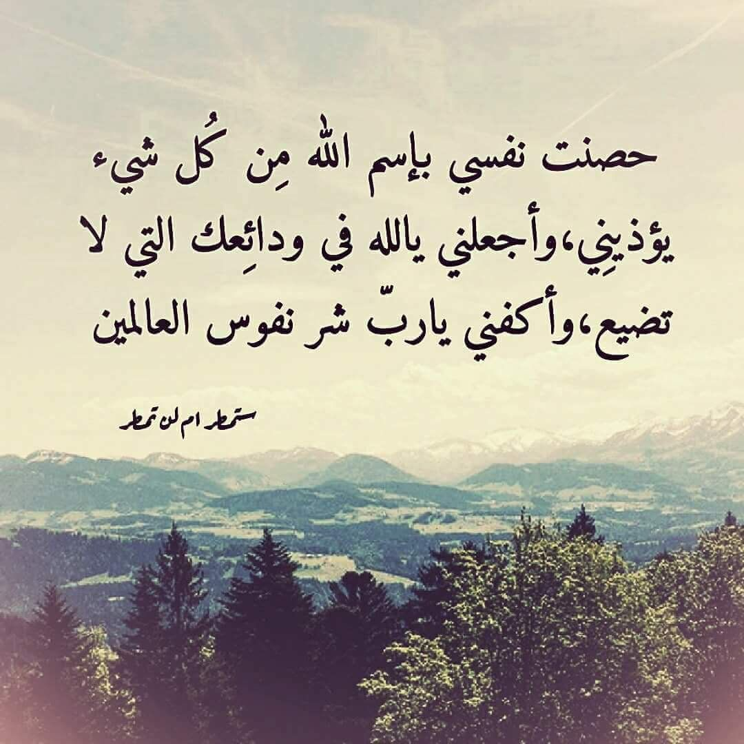 Related Image Islamic Quotes Quran Quotes Quotations