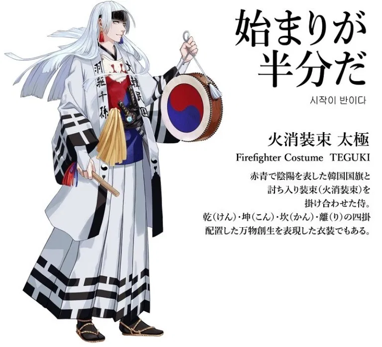 Artistas japoneses convierten a los países en personajes