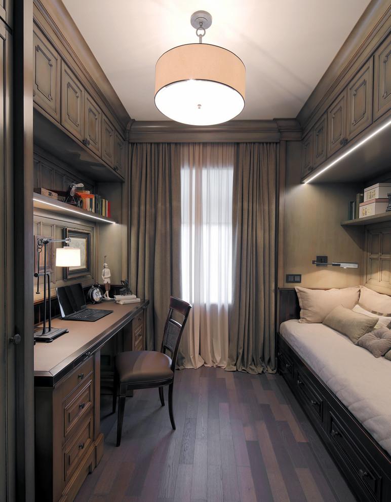 15 Fresh Home Office Design Ideas In 2020 Modern Home Office Home Office Design Office Design