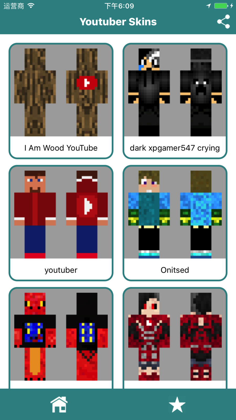 Youtuber SKINS App For Minecraft PE MCPE Skins SkinsMCPEwenxing - Skins para minecraft pe 0 15 6