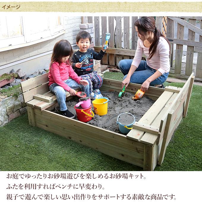 砂あそびを諦めない 家庭用のお砂場 大 砂遊び キット猫から守る