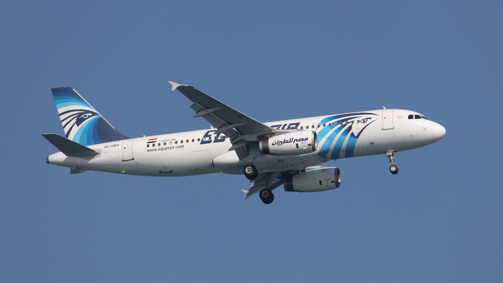 من أقدم واعرق شركات الطيران فى الشرق الأوسط مصر للطيران الناقل الوطنى منخفض التكلفة حجز طيران Air Tickets Flight Offers Online Tickets