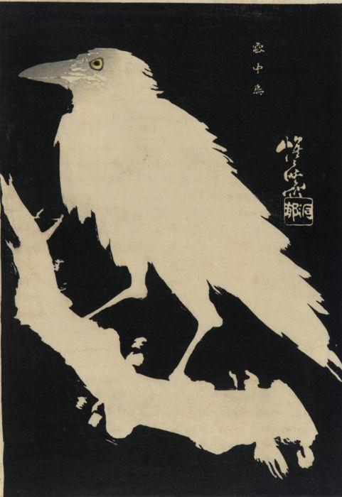 Kawanabe Kyosai Japanese Raven On A Branch Woodblock Print C 1885 Japanese Art Art Kawanabe
