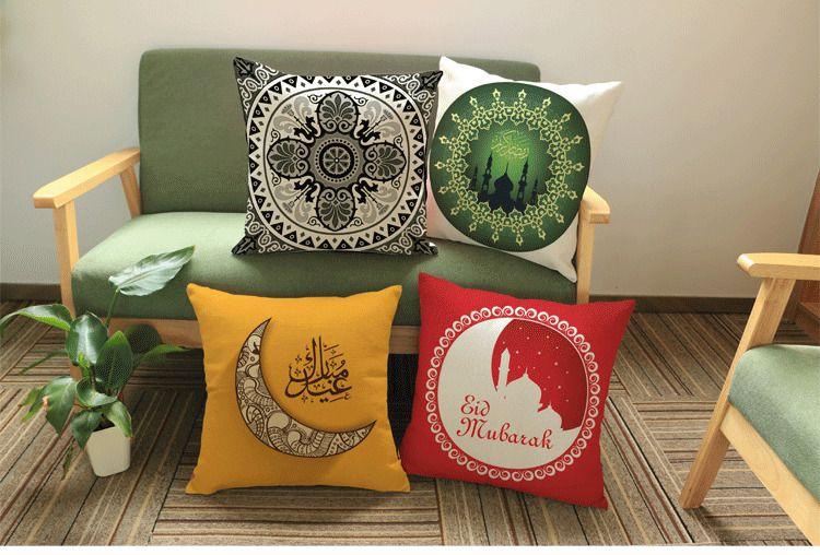 Pillow Case Cushion Sofa Decor