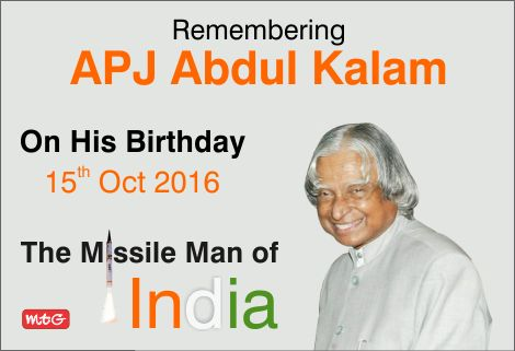 where was apj abdul kalam born