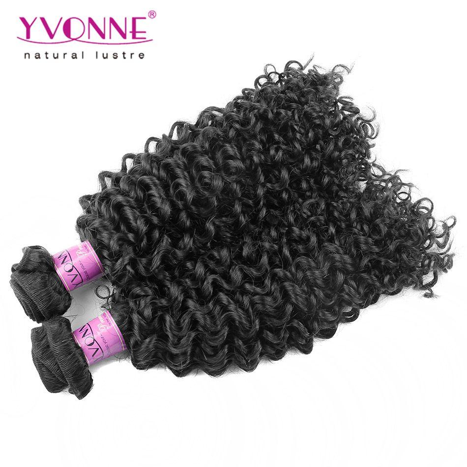 2 Unids/lote 7A Grado Brasileño de la Virgen Rizada Del Pelo, Nueva Llegada de Malasia Pelo Rizado, Aliexpress YVONNE Hair Products, Color 1B