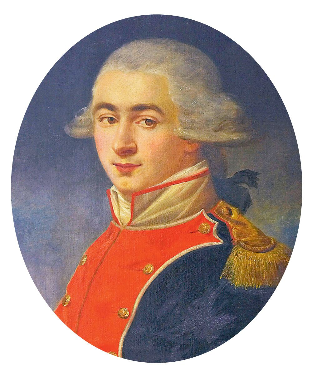 """Marquis de Lafayette, September 6, 1757. """"If the liberties ... Lafayette For Freedom"""
