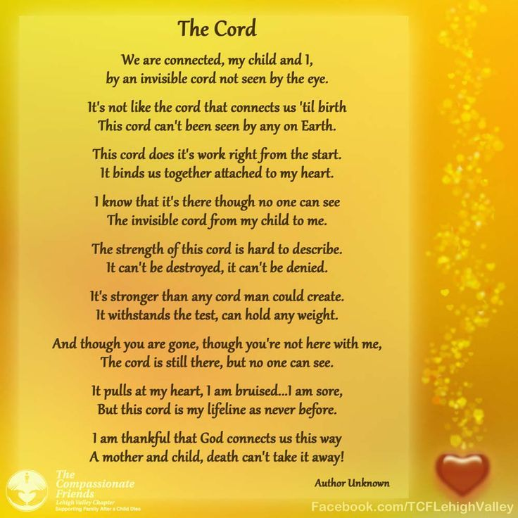 Quotes For A Mother Who Lost Her Baby: The Cord Poem Mothers Grief Over The Loss Of A Child Www