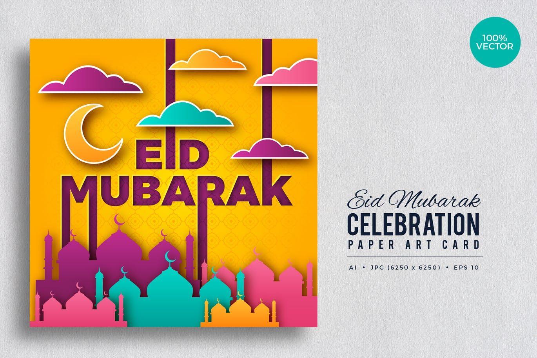 eid mubarak paper art vector card template ai eps  eid