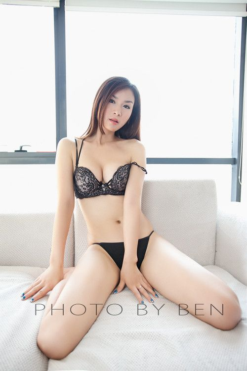 Sexy Asian Chinese Lingerie Underwear