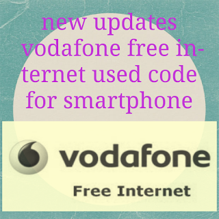 New vodafone secret codes for free internet | mobile tips and trick