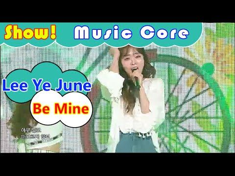 [HOT] Lee Ye June - Be Mine, 이예준 - 비 마인 Show Music core 20160924