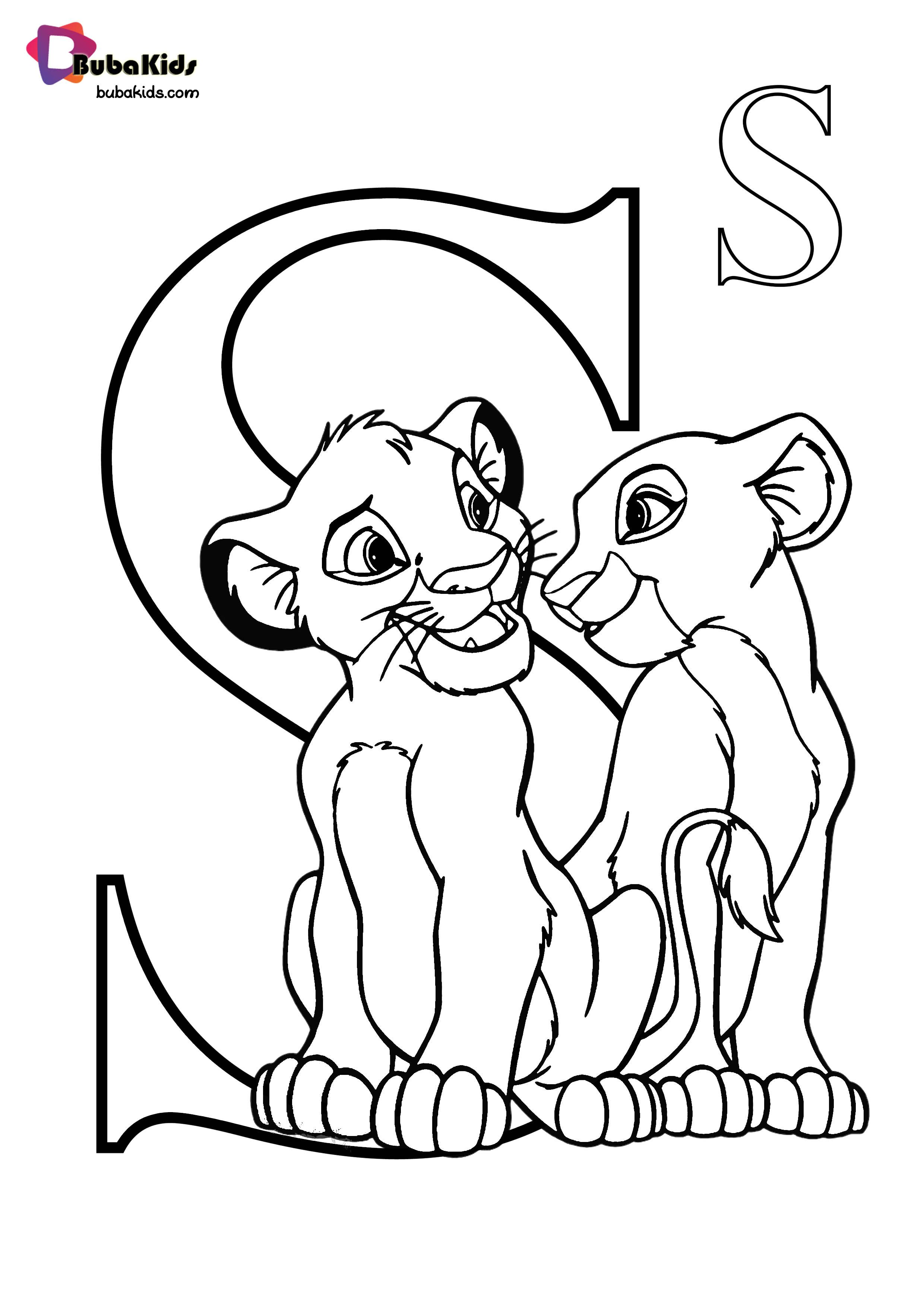 Simba Letter S Coloring Page For Toddler Bubakids Lettercoloringpage Simbacoloringpage Lettercolo Cartoon Coloring Pages Disney Coloring Pages Disney Letters [ 3508 x 2480 Pixel ]