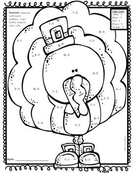 This One Page Freebie Is A Color By Number Using Subtraction Facts Once Kids Solve The They Can Turkey Gobble