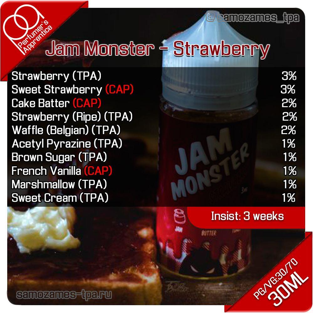 Рецепт жидкости Jam Monster Strawberry