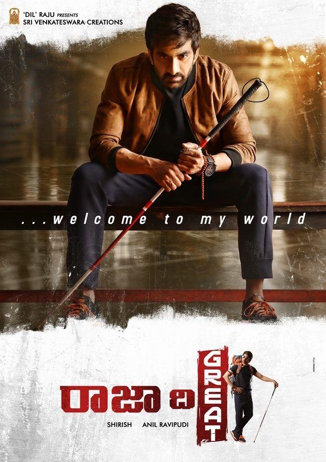 Raja The Great Movie Poster Designs | jollyhoo in 2019 | Telugu