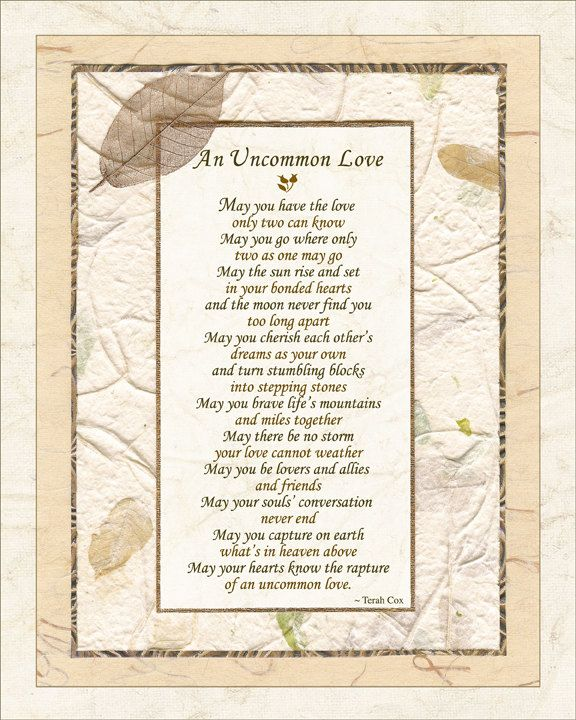 Wedding Poem UNCOMMON LOVE 8x10 By HeavenandEarthWorks