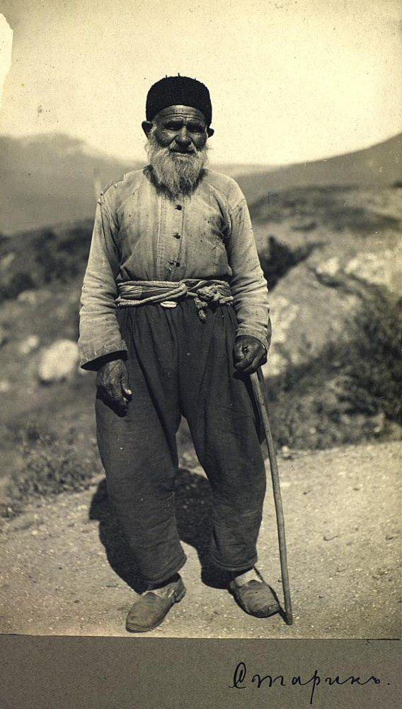 тут-то крымские татары старые фото только время