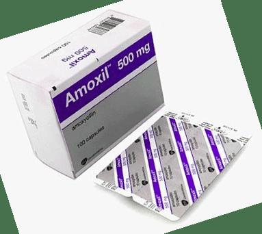 طبيبكم ايموكس Emox الأعراض موانع الاستخدام دواعي الاست