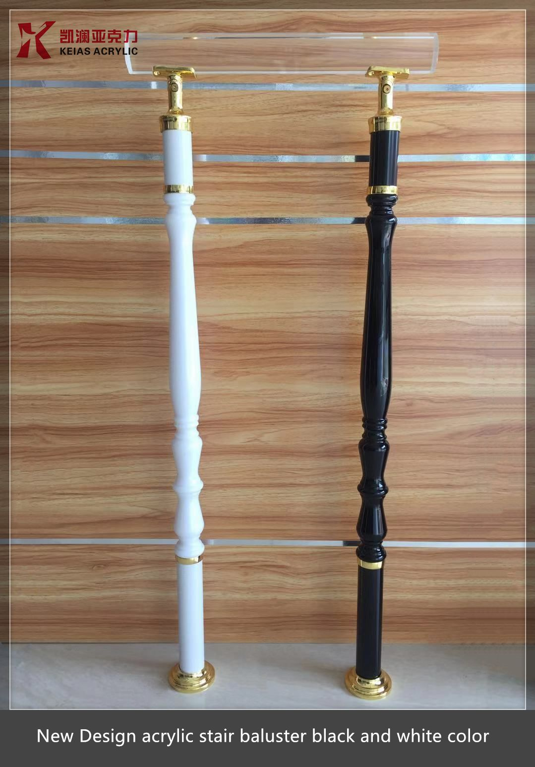 Best Black And White Color Acrylic Stair Pillar With Clear Hand 400 x 300