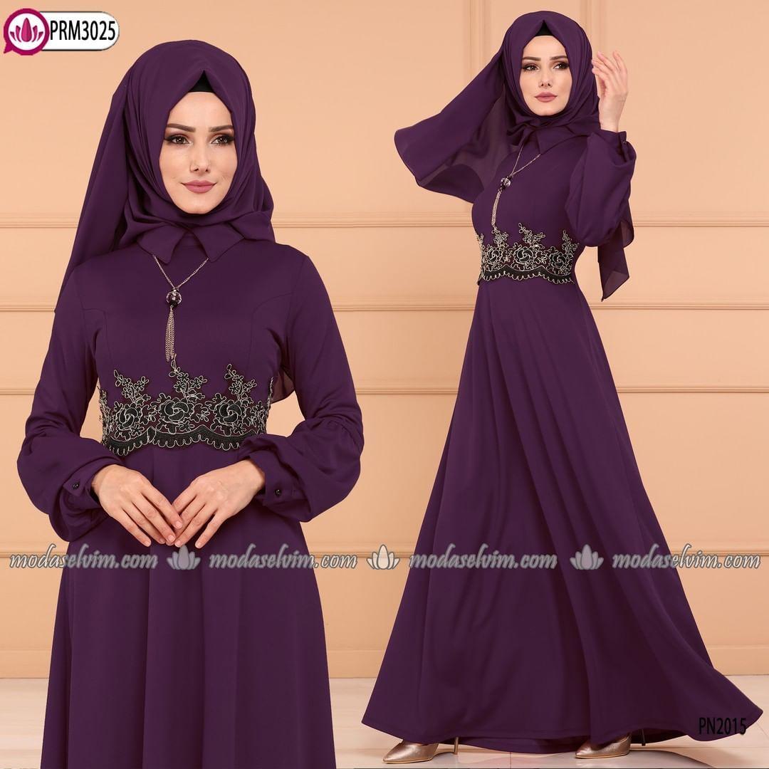 Pin By Aishath Rasheedha On Selected Dresses Fashion Nun Dress