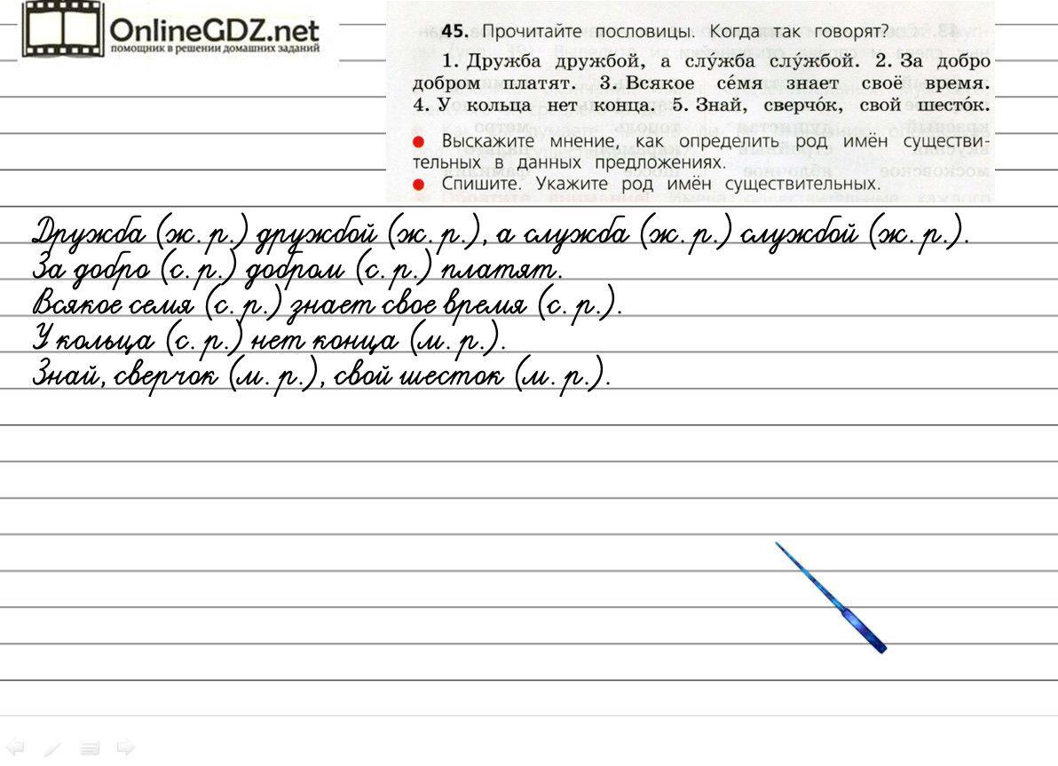 ответы tqdk тестов 6 класс русский язык