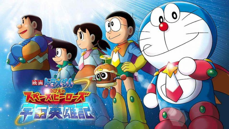 Doraemon The Movie Nobita Aur Antariksh Daku Hindi Dubbed in 2020 | Doraemon, Anime movies, Anime