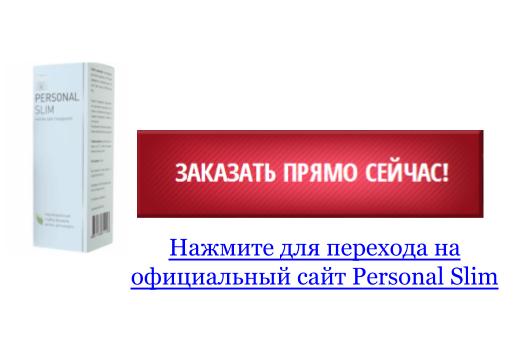 Сустамакс профессионал купить в спб