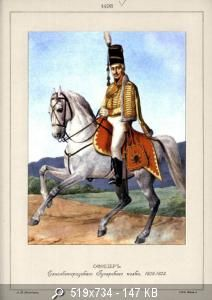 Hussars uniform - Page 5 - Armchair General and HistoryNet ...