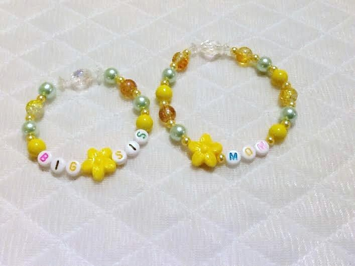 1c504136995e Mother and daughter bracelet set. Bracelet for big sister and mom ...