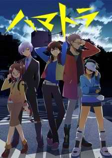 Hamatora The Animation | 720p | 80 MB | Download Links | [Complete] - http://makianime.com/download-hamatora-the-animation-all-episodes-720p-mediafire/