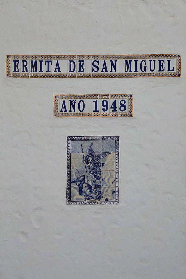 Pájara Morro Jable - Avenida de Jandía - Ermita de San Miguel 03 ies.jpg