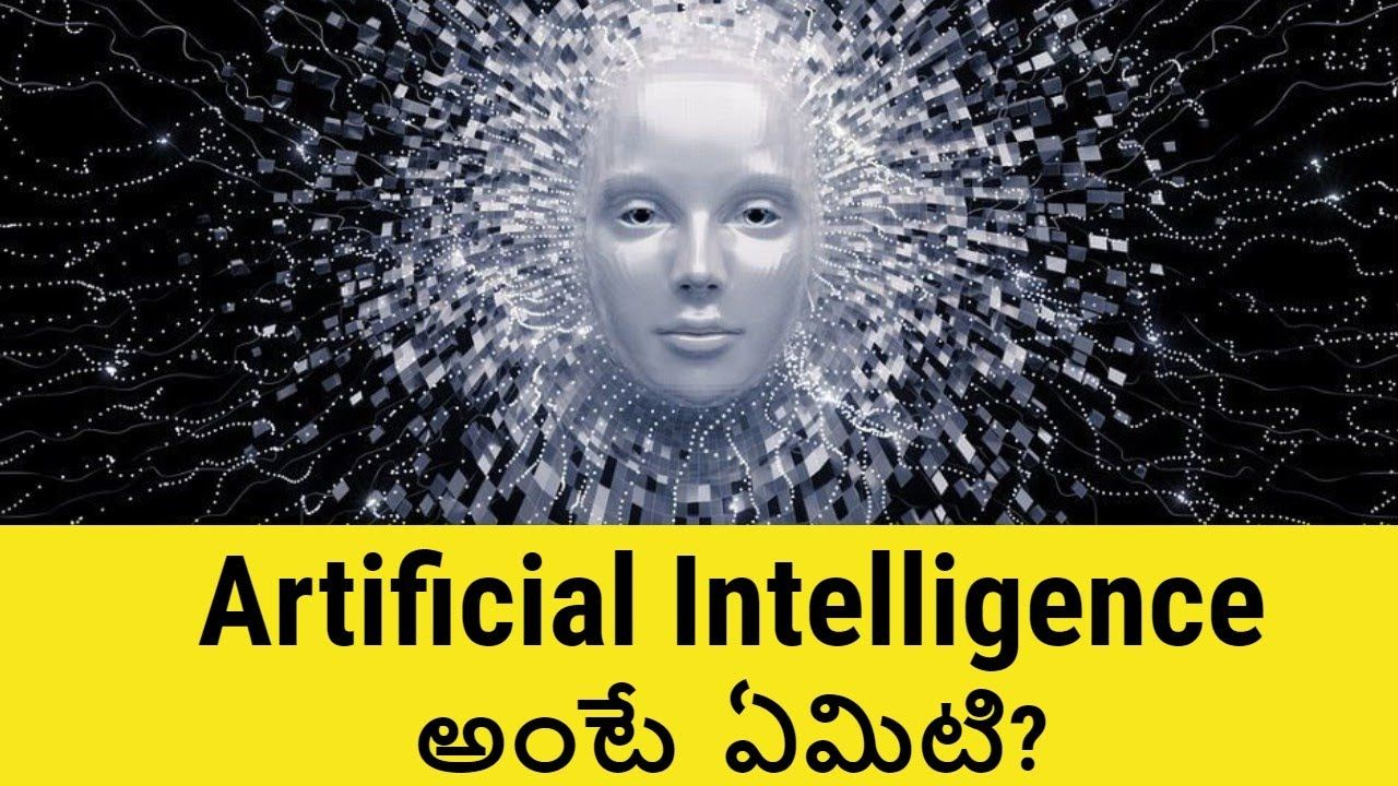 What is AI Artificial Intelligence in Telugu Future of