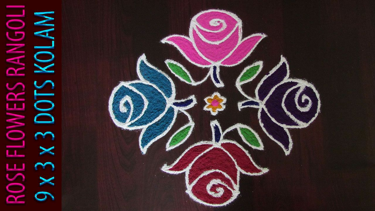 Simple Rose Flowers Rangoli With Dots & Colours. Easy to