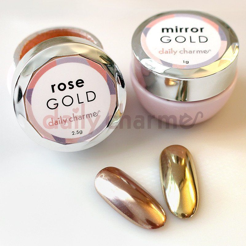 Mirror Gold Chrome Powder In 2019