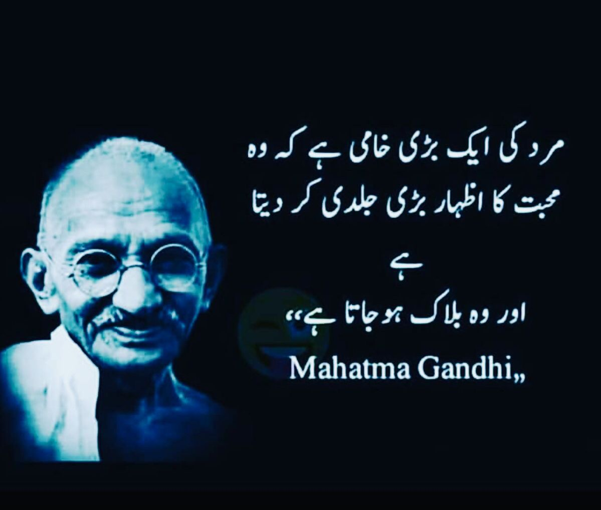 Pin By Kurrii Careless On Urdu Quotes Urdu Quotes Funny Humor