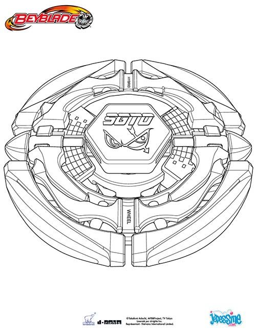 coloriage beyblade coloriage flame sagittario | coloriage beyblade ... - Beyblade Metal Fury Coloring Pages