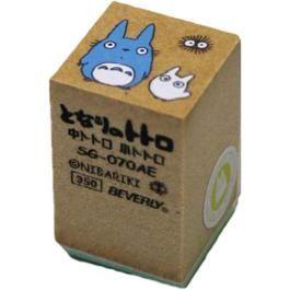 Totoro Small Stamp -- Chu Totoro, Sho Totoro