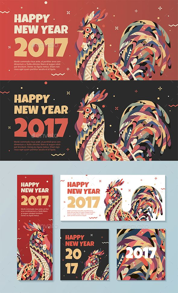 red banner with a rooster for chinese new year 2017 banners ads web elements
