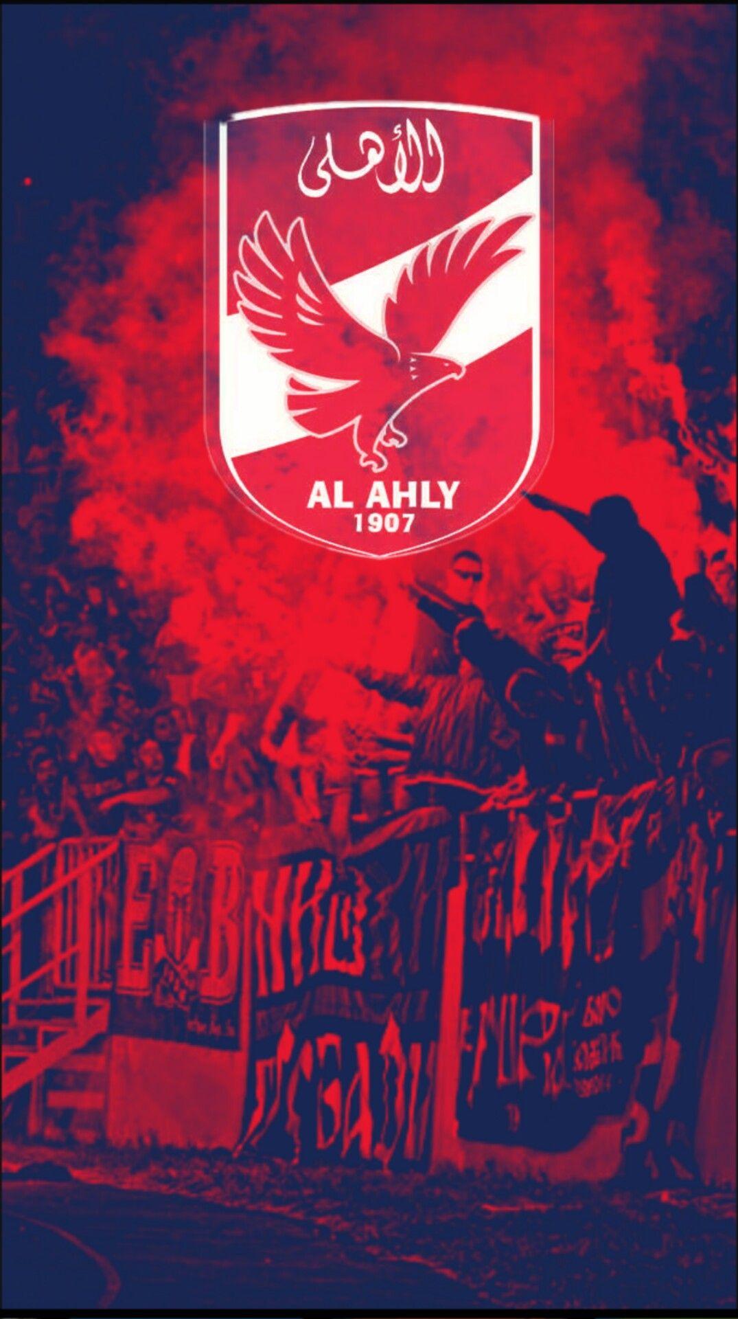 الاهلي المصري Al Ahly Al Ahly Sc England National Football Team Football Wallpaper