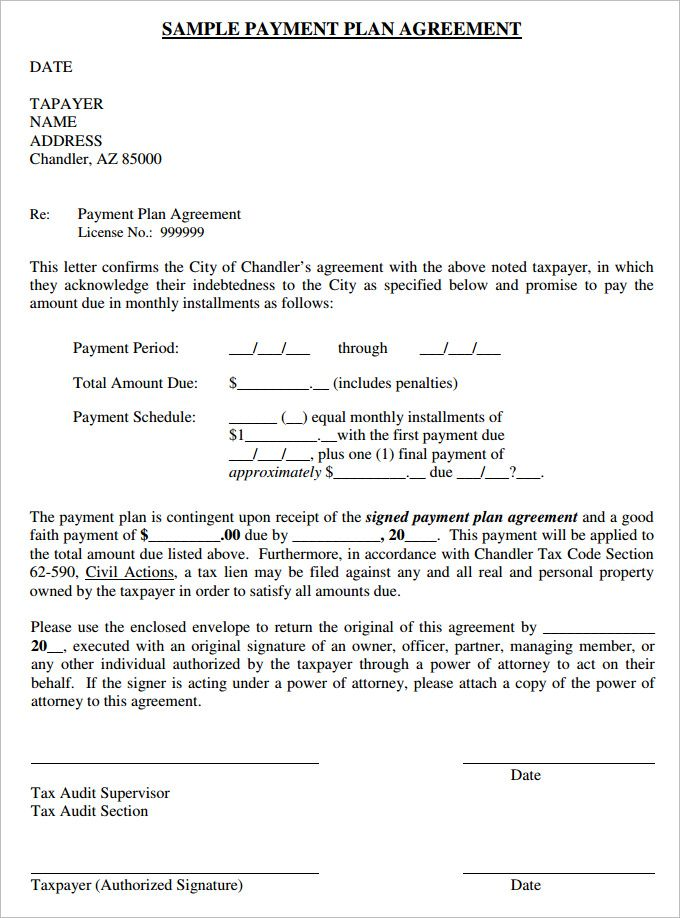 sample payment plan agreement template due arrangement landlord - agreement form sample