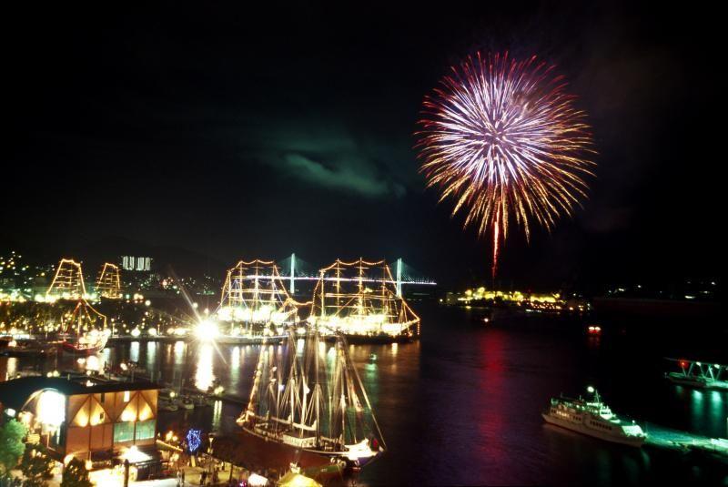 Tall Ships Festival, Nagasaki City 2 Nagasaki City Festivals and events