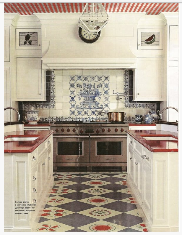Old World Kitchen With Blue/grey And Deep Red Accents.