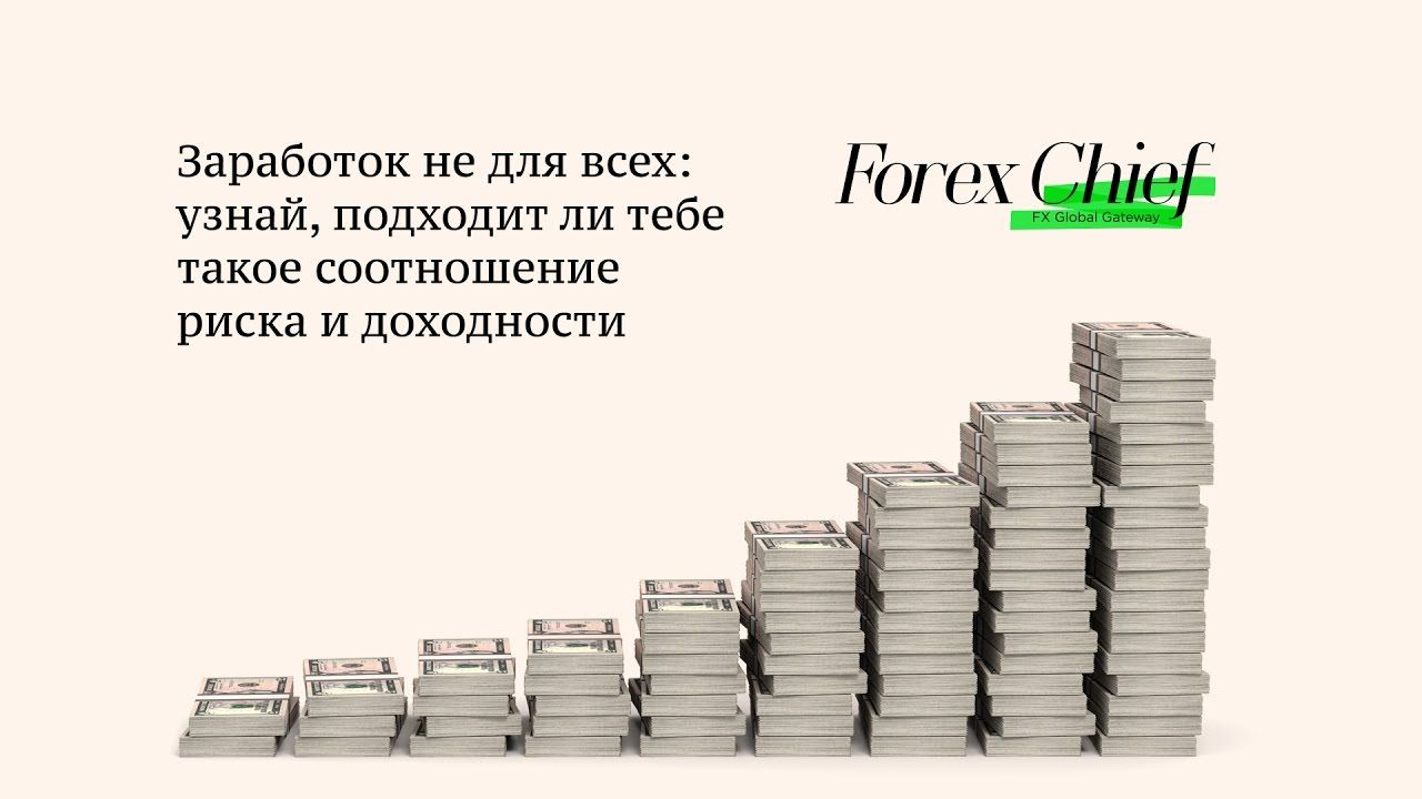Promo-forex.ru скачать книги мастерфорекс-v 2, 3
