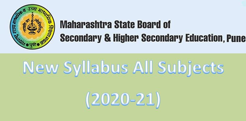 Hsc Maharashtra Board New Syllabus Science Stream Polymer Chemistry Syllabus Maths Syllabus