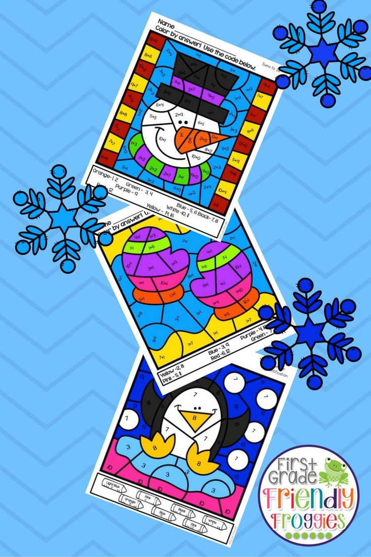 Math Coloring Sheets for Winter | Math strategies, Subtraction ...