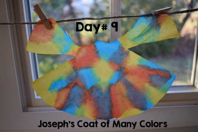 Joseph's Coat of Many Colors- Bible Story Craft | Preschool