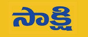 Advertising in Sakshi , Vijayawada Newspaper in Vijayawada