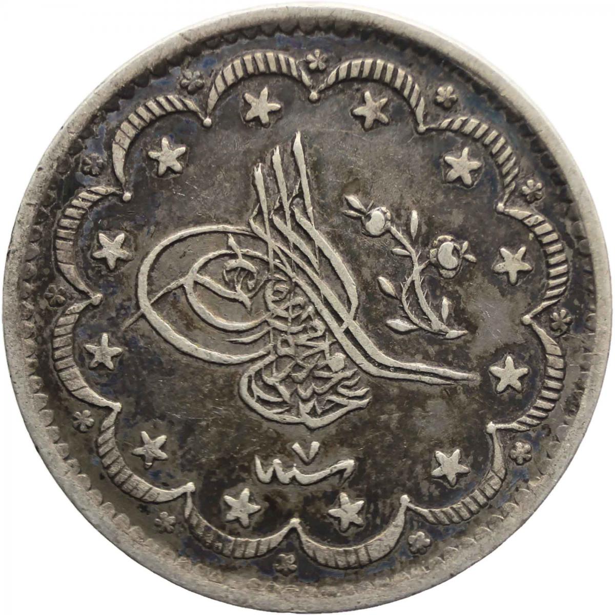 Pin On Ottoman Empire