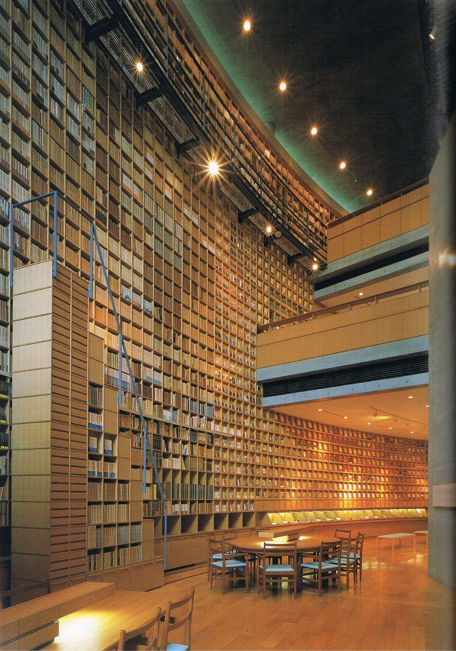 Ryōtarō Shiba Library at the Shiba Rytar Memorial Museum in Osaka Japan